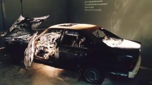 BMW Scholte