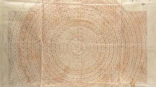 Rob Scholte - Werktekening mozaiekvloer Huis ten Bosch