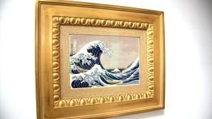 Katsushika Hokusai -  De grote golf bij Kanagawa