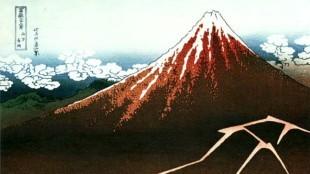 Katsushika Hokusai - Fuji in lightning