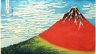 Katsushika Hokusai - Red Fuji