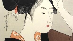 Kitagawa Utomaru - Concubine