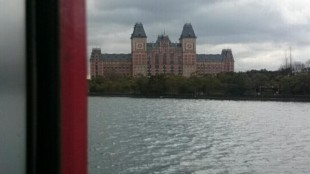 View from Huis Ten Bosch Station