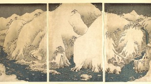 Utagawa Hiroshige -  Kiso Gorge in the Snow