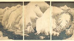 Utagawa Hiroshige -  Kiso Gorge in the Snow