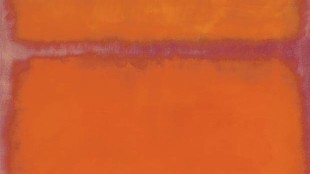 Mark Rothko - Orange, Red, Yellow