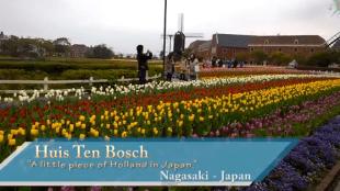 Huis Ten Bosch : Nagasaki, Japan