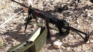 IMI Negev LMG (Israel Military Industries Negev Light Machine Gun)