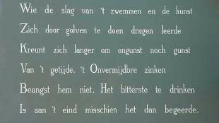 Albert Verwey - Stoa (in de tuin van Rapenburg 70-74 te Leiden)