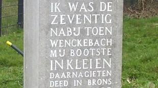 Buste van Albert Verwey in Noordwijk
