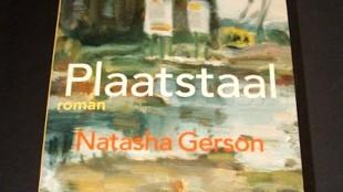 Natasja Gerson - Plaatstaal
