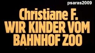 Christiane F. WIR KINDER VON BAHNHOF ZOO