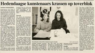Leidsch Dagblad | 8 februari 1995 | pagina 21  (21:24)