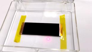 Surrey NanoSystems - Blacker than original Vantablack!