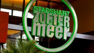 Stadshart Zoetermeer