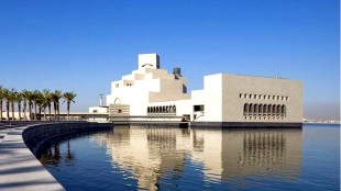 The Museum of Islamic Art (foto Qatar Museums Authority)