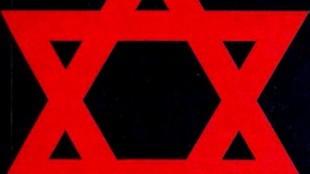 Andrew Carrington Hitchcock - Synagogue of Satan