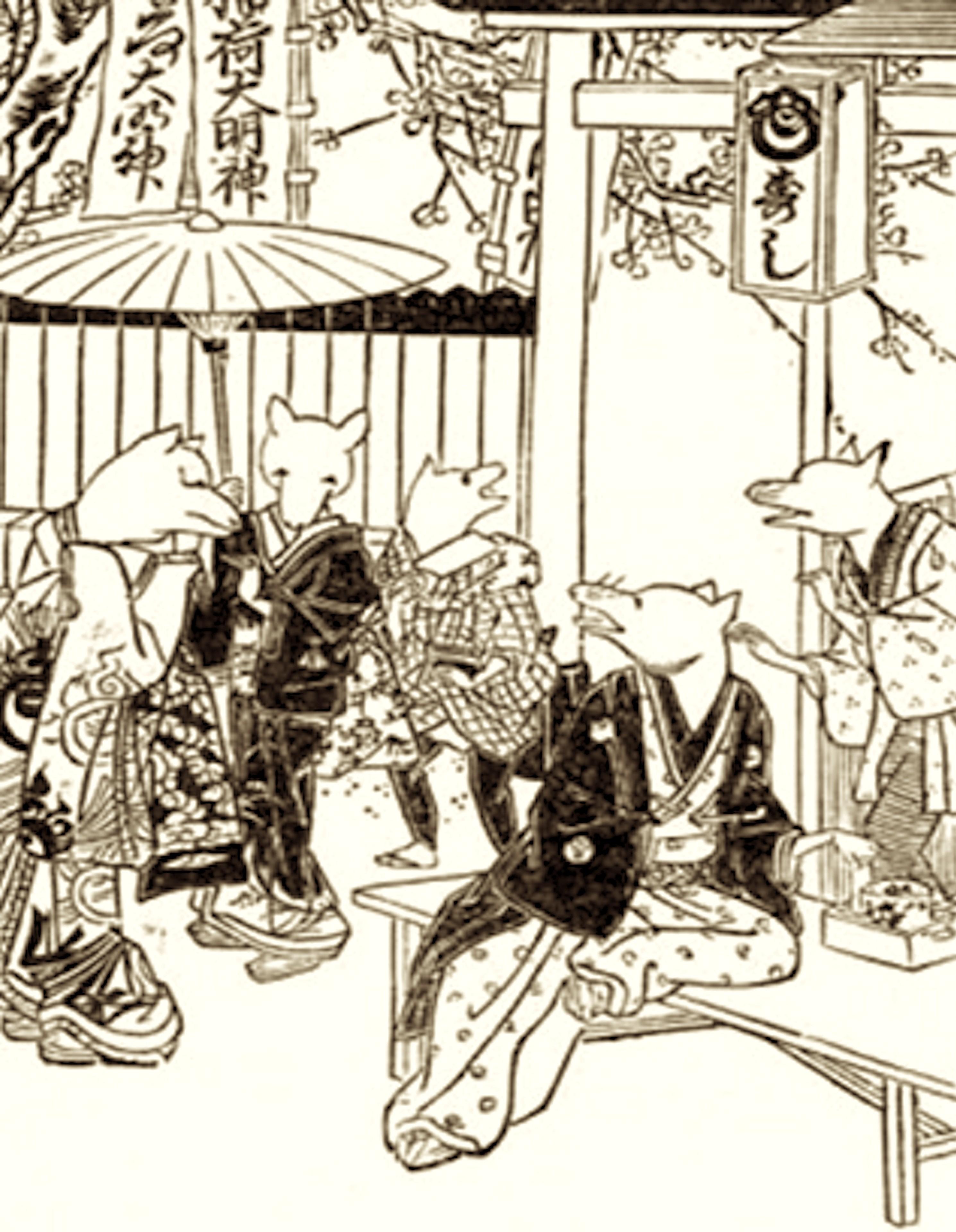 Het huwelijk van de vos (foto Pinterest)