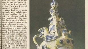 Leidsch Dagblad | 20 juli 1996 | pagina 15 (15/36)