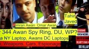 Awan Spy Ring (foto YouTube)