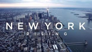 New York Rising (foto Vimeo)