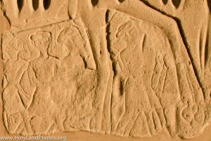 The Egyptian Pharaoh Merneptah Crushing His Shasu Foes (1209 BC)