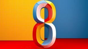 8 (foto Inspiration Grid)