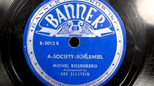 Michel Rosenberg - A-society-schlemiel (foto YouTube)