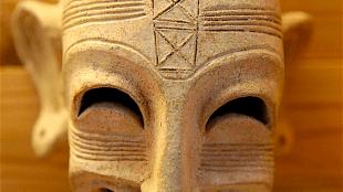 Punisch masker (foto Voyagevirtuel)