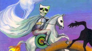 William Milton Cooper - Behold a Pale Horse