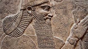 Sennacherib, King of the Universe