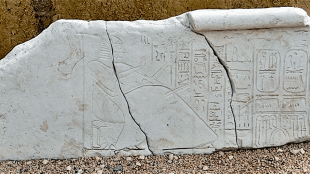 Beth Shean, House of the Egyptian governor, doorpost tablet with the cartouches of Sety I (foto Marco Prins)