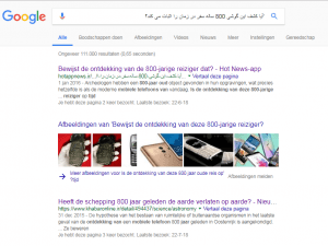 Screenshot Googlesearch Bewijst de ontdekking