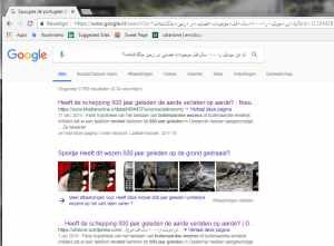 Screenshot Googlesearch Spuugde de Portugees