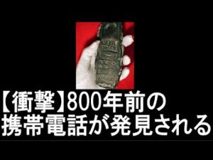 Babylonokia (yahoo.co.jp 17-1-16)