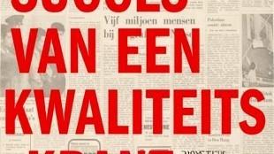 Lees mee met Micha Kat: Pien van der Hoeven | Het succes van een kwaliteitskrant, de ontstaansgeschiedenis van NRC Handelsblad