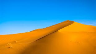De Zandduinen (Al Ahqaf)