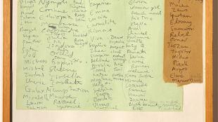 Marlene Dumas - In jou mond, mij naam (foto Centraal Museum)