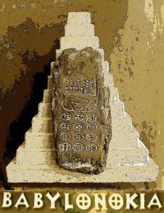 Babylonokia (Art Replik)