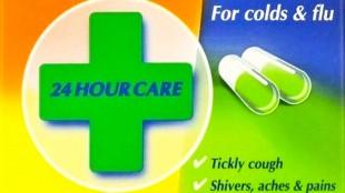 Day & Night Nurse (foto Travelpharm)
