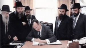 One World Order Bush signing the Noahide Laws (Shaking My Head Productions)