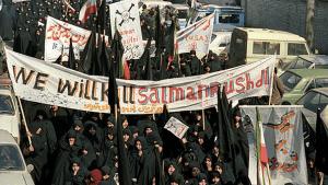 Protest (foto Tehran Magazine 1117)