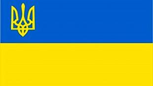 Ukranian Banner foto Amazon)