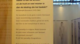 Micky Hoogendijk - Nudes