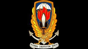Operation Gladio (foto The Black Vault)
