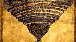 Sandra Botticelli - Mappa dell'Inferno (foto Biblioteca Apostolica Vaticana)