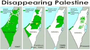 Disappearing Palestine (foto Infopal)