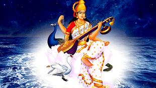 Saraswati Virtual Pooja (foto AstroVed)