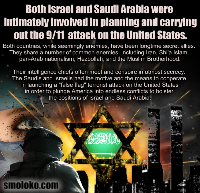 Both Israel and Saudi Arabia were intimately involved in planning and carrying out the 9:11 attack on the United States (foto Tom Heneghan Intelligence Briefings)