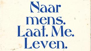 Naar mens. Laat. Me. Leven (tegelizer.nl)